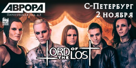 Lord-of-the-Lost-спб