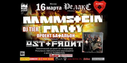 Ost+front-16.03.2013