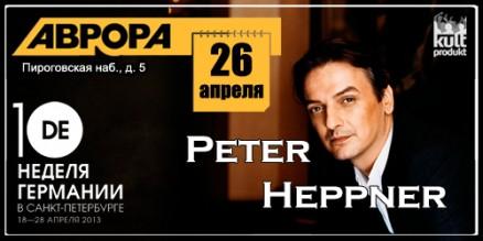 Peter-26.04