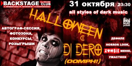 DJ-Dero