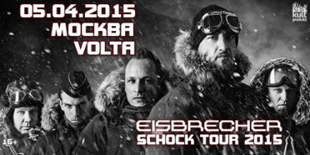 Eis2015msk